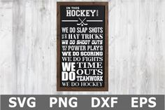 Hockey House Sign - A Sports SVG Cut File TrueNorthImagesCA Crafters SVGs