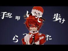 【Fukase】独りんぼエンヴィー【カバー】
