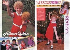 Aileen Quinn Annie in Japan 1983