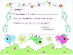 brabeia1 Summer Crafts, Kids And Parenting, Back To School, Kindergarten, Graduation, Spring Summer, Teacher, Activities, Memories