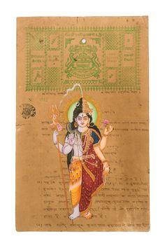 Vintage Painting Shiva & Shakti