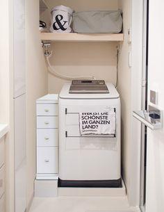 洗濯機ヨコの収納