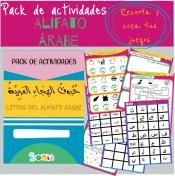 The Four Parts To Teach The Child The Writing Skills Bundle Arabic Playground Writing Skills School Curriculum Letter Identification