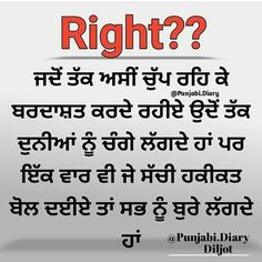 Sikh Quotes, Indian Quotes, Punjabi Love Quotes, Knowledge Quotes, Learn English Words, Status Quotes, Different Quotes, Love Quotes For Him, Reality Quotes