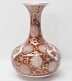 Imari Gold Porcelain Vase Hand Painted Japan. Click on the image for more information.