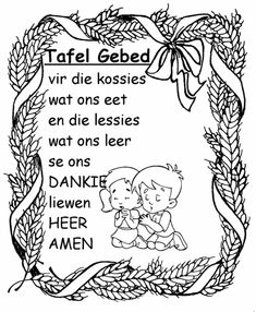 Kids Poems, Children Songs, Afrikaans Language, Good Study Habits, School Songs, Rhymes Songs, Afrikaans Quotes, Kindergarten Lessons, Celebration Quotes