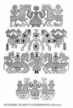 Russian Culture, Russian Art, Russian Embroidery, Tarot, Old Symbols, Russian Fashion, World Cultures, Embroidery Patterns, Folk Art