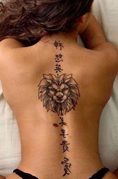 Chinese Japanese Kanji Characters Spine Tat - Geometric Lion Back Tattoo Ideas -  escribir ideas de tatuajes para mujeres - www.MyBodiArt.com