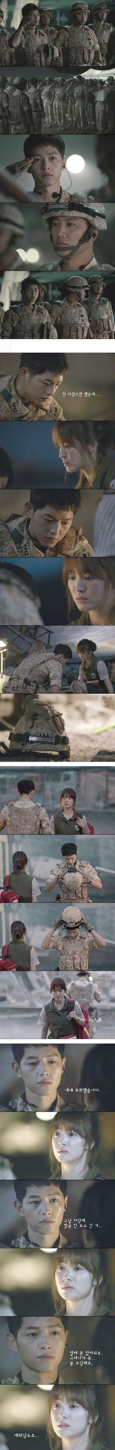 Descendants of the Sun (태양의 후예) Korean - Drama - Episode 7 - Picture @ HanCinema :: The Korean Movie and Drama Database