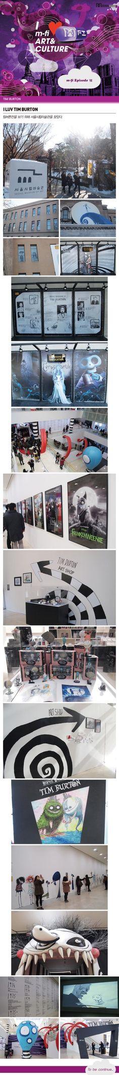M-Fi《Episode》∥ Art & Culture // WORLD WIDE :: 팀버튼전(TIM BURTON) : 네이버 블로그