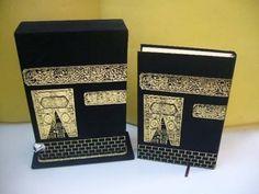 سورة القلم بصوت اكثر من مميز رائع // Surat Al Qalam