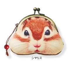 Cheeky Coin Purses Look Like Hamsters, Chipmunks And Squirrels
