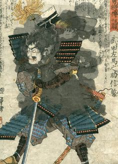 KUNIYOSHI Japanese woodblock print ORIGINAL Ukiyoe SAMURAI 1847 Takeda Nobushige