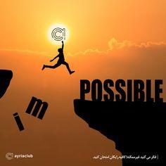 💳  فکر می کنید غیرممکنه! کافیه رایگان امتحان کنید.    @ayriaclub  myayria.com