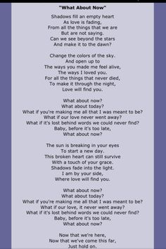 What About Now My Favourite Westlife Song Amazing Lyrics