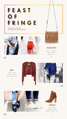 WIZWID:위즈위드 - 글로벌 쇼핑 네트워크 Pop Design, Layout Design, Graphic Design, Fashion Sites, Fashion Outfits, Email Layout, Email Design Inspiration, Promotional Design, Newsletter Design