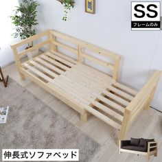 Folding Furniture, Diy Pallet Furniture, Space Saving Furniture, Bed Furniture, Home Decor Furniture, Furniture Projects, Furniture Design, Convertible Furniture, Sofa Bed Design