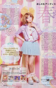 うさちゃん. ♡ Japanese Street Fashion, Asian Fashion, Sweet Fashion, Cute Bento Boxes, Popteen, Gyaru, Sweet Style, Japanese Culture, Lolita Fashion