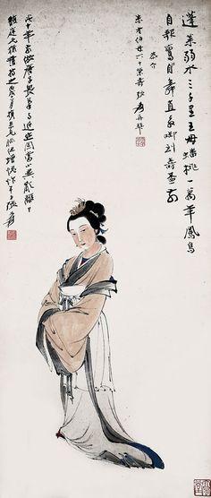 張大千 仕女圖                              Chang Dai-chien or Zhang Daqian (1899 -1983) was one of the best-known and most prodigious Chinese artists of the twentieth century.