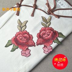 One pair little peony Flower embroidered applique patch