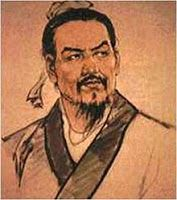 The influential Chinese philosopher Han Fei Tzu was executed by his biggest fan! Qin Dynasty, The Han Dynasty, Chinese Currency, Chinese Philosophy, Warring States Period, Tao Te Ching, Sun Tzu, Taoism, Ancient China
