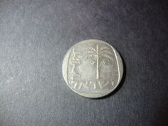 SALE  1978 Israel 10 Agorot Coin  Ten Agorot  Jewish by CoinCorner