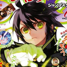 Vocaloid, Manga Art, Anime Art, Icon Gif, Fanart, Halloween Icons, Hunter Anime, Owari No Seraph, Manga Covers