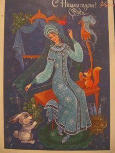 Ретро открытки - Открытка отправленая в Макарьев