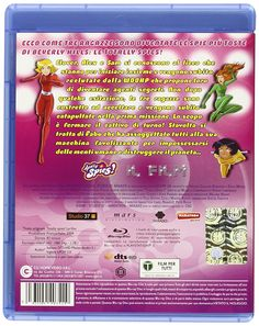 Totally Spies Il Film, BR cover Ita Back (1191x1500)