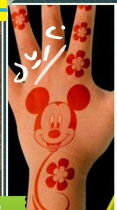 Henna Designs For Kids, Henna Tattoo Designs Simple, Finger Henna Designs, Indian Mehndi Designs, Basic Mehndi Designs, Legs Mehndi Design, Back Hand Mehndi Designs, Mehndi Designs For Beginners, Mehndi Design Photos