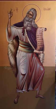 Byzantine Icons, Byzantine Art, Faith Of Our Fathers, Prophetic Art, Orthodox Christianity, Old Testament, Orthodox Icons, Christian Art, Religious Art