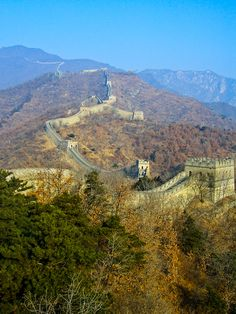 Stop #13 - Beijing and the Great Wall of China