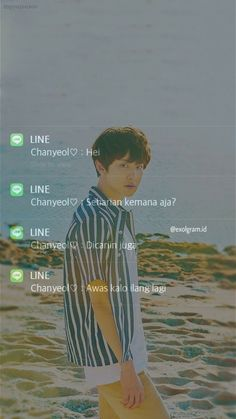 Kpop Exo, Park Chanyeol, Baekhyun, Nct, Boyfriend Kpop, Chat Line, Exo Lockscreen, Boy Idols, Xiuchen
