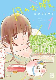 Manga Nagi no Oitoma