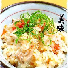 クックパッド見て作りました(*Ü*)ﻌﻌﻌ♥ 簡単で美味しいです♡ - 188件のもぐもぐ - トマト丸ごと炊飯器にポン‼️トマトと鶏肉の炊き込みご飯♡ by miyukimiyuk67