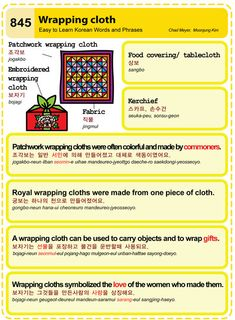Easy to Learn Korean 845 - Traditional wrapping cloth  Chad Meyer and Moon-Jung Kim  EasytoLearnKorean.com