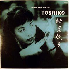 Toshiko Akiyoshi - The Toshiko Trio