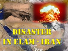 """Ancient Biblical Prophecy Of Elam, May Foretell  Future Of Iran's Dangerous Nuclear Program. Prophecy issued about 596 B.C. by Jeremiah the prophet. Prophecy: in """"latter days"""" Iran will fiercely anger the God of the Bible, provokes judgement upon  rogue nation. The prophecy also predicts the spiritual showdown that is taking place in Iran between Islam and Christianity. Iran is producing the fastest growing evangelical population in the world."""