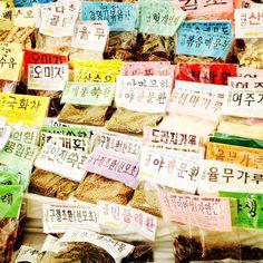 Ervas e mais ervas #instagood #instafood #instatraveling #socialclub #NatGeo #grateful #seoul #southkorea