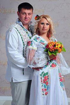 Ukrainian wedding Wedding Ukrstyle Pinterest Wedding