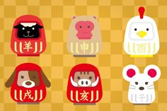 干支ダルマ1 Japanese New Year, Chinese New Year, New Year's Crafts, Diy And Crafts, Japanese Culture, Japanese Art, Red Nail Designs, Cute Clipart, Disney Nails
