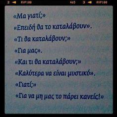 Boy Quotes, Lyric Quotes, Wisdom Quotes, Lyrics, Life Quotes, Important Quotes, Dark Thoughts, Unique Words, Greek Quotes