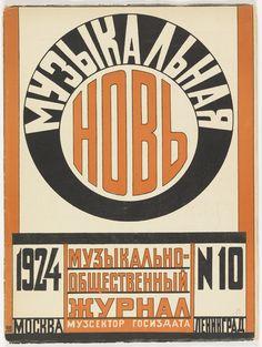 Liubov Popova Muzykal'naia Nov' (Musical New Land) No. 10 1924