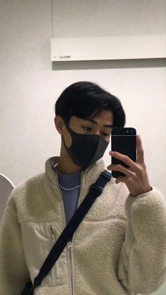 Cute Boyfriend Pictures, Boy Pictures, Cute Boy Pic, Cute Guys, Ulzzang Couple, Ulzzang Girl, Cute Korean Boys, Korean Girl, Aesthetic Images