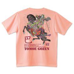 tomoe | デザインTシャツ通販 T-SHIRTS TRINITY(Tシャツトリニティ)