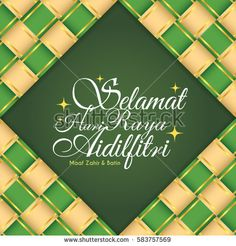 Selamat Hari Raya Aidilfitri greeting card with decorative ketupat (malay rice dumpling) ribbon. (translation: Fasting Day of Celebration, I seek forgiveness (from you) physically and spiritually)