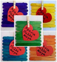 Maya, Kindergarten, Father, School, Spring, Blog, Pai, Kindergartens, Blogging