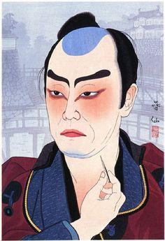 Ichikawa Sadanji as Moroboshi Chuya  by Natori Shunsen, 1931  (published by Watanabe Shozaburo)