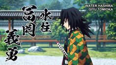 Screenshot from the anime Demon Slayer / Kimetsu No Yaiba Manga Anime, Anime Demon, Anime Naruto, Demon Slayer, Slayer Anime, Takahiro Sakurai, Otaku, Good Anime Series, Fun To Be One