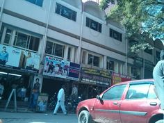Jayanagar 4th Block Complex in Bangalore, Karnātaka